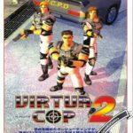 Virtua Cop 2 (VCop2)