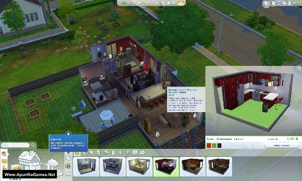 The Sims 4 Game Free Download