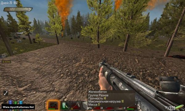 7 Days to Die Alpha 16.4 Screenshot 2