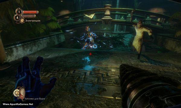 BioShock 1 Remastered Screenshot 2