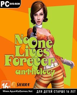 No One Lives Forever Anthology Cover, Poster