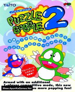 Puzzle Bobble 2 Cover, Poster