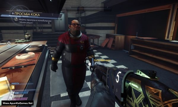 Prey Screenshot 3, Full Version, PC Game, Download Free