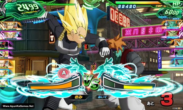 Super Dragon Ball Heroes World Mission Screenshot 1, Full Version, PC Game, Download Free