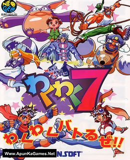 Waku Waku 7 Cover, Poster, Full Version, PC Game, Download Free