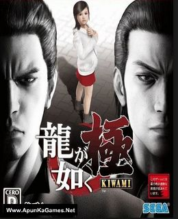 yakuza kiwami 1 Cover, Poster, Full Version, PC Game, Download Free