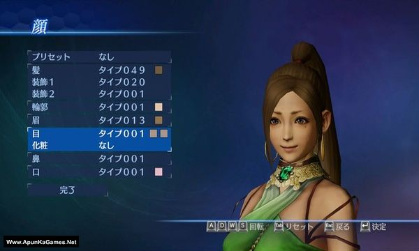 Dynasty Warriors 8: Empires Screenshot 3, Full Version, PC Game, Download Free