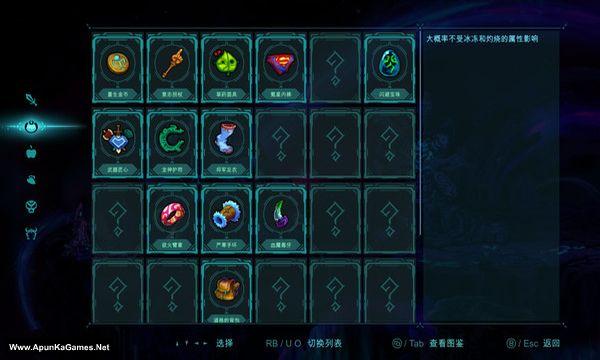 Seed Hunter 猎源 Screenshot 3, Full Version, PC Game, Download Free