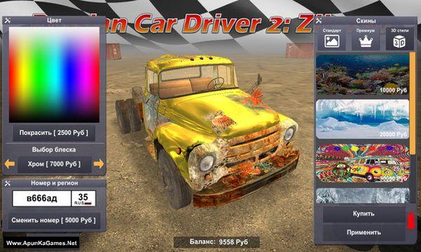 Russian Car Driver 2: ZIL 130 Screenshot 1, Full Version, PC Game, Download Free