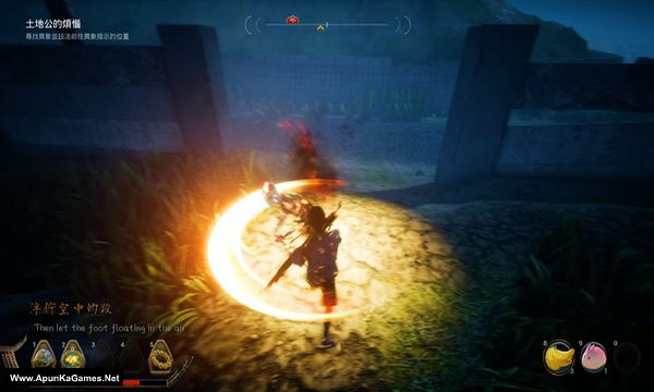 Pagui Screenshot 3, Full Version, PC Game, Download Free