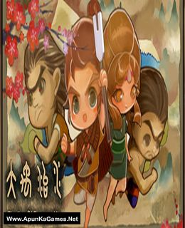 Pipeline Of Emperor Yu Cover, Poster, Full Version, PC Game, Download Free