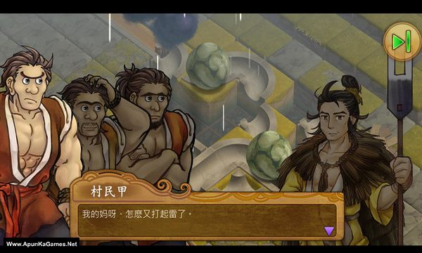Pipeline Of Emperor Yu Screenshot 1, Full Version, PC Game, Download Free