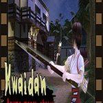 Kwaidan – Azuma manor story