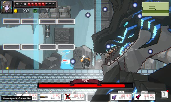 Metal Unit Screenshot 3, Full Version, PC Game, Download Free