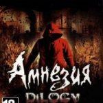 Amnesia: Dilogy
