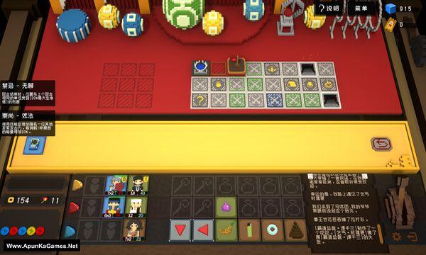 Big Bia Screenshot 3, Full Version, PC Game, Download Free