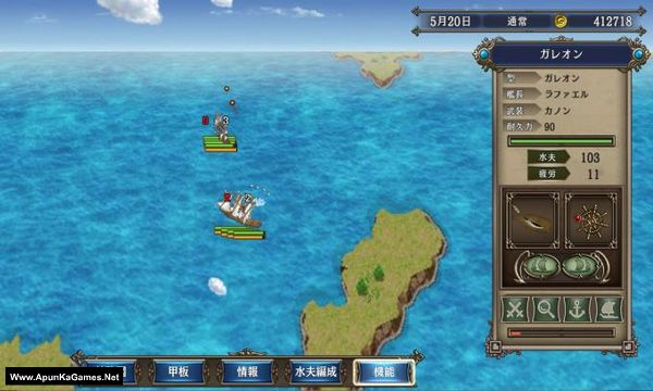 Uncharted Waters IV HD Screenshot 1, Full Version, PC Game, Download Free