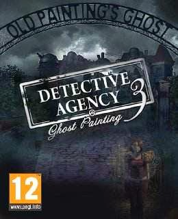 Detective Agency 3: Ghost Painting cover new