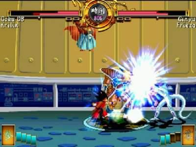 Dragon Ball Z Sagas Screenshot photos 1