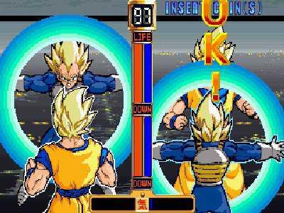 Dragon Ball Z V.R.V.S Screenshot Photos 3