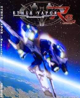 Ether Vapor Remaster cover new