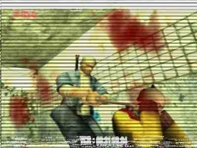 Manhunt Screenshot Photos 1