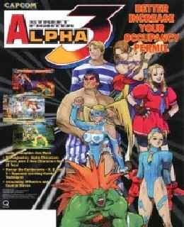 Street Fighter Alpha 3 cover new