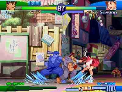 Street Fighter Alpha 3 Screenshot Photos 1