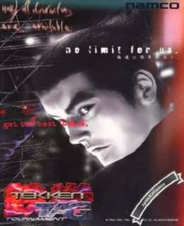 Tekken Tag Tournament / cover new