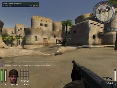 Wolfenstein - Enemy Territory Screenshot photos 1